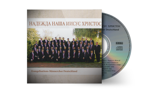 CD-DISC-MOCUKP2-(Bundle)