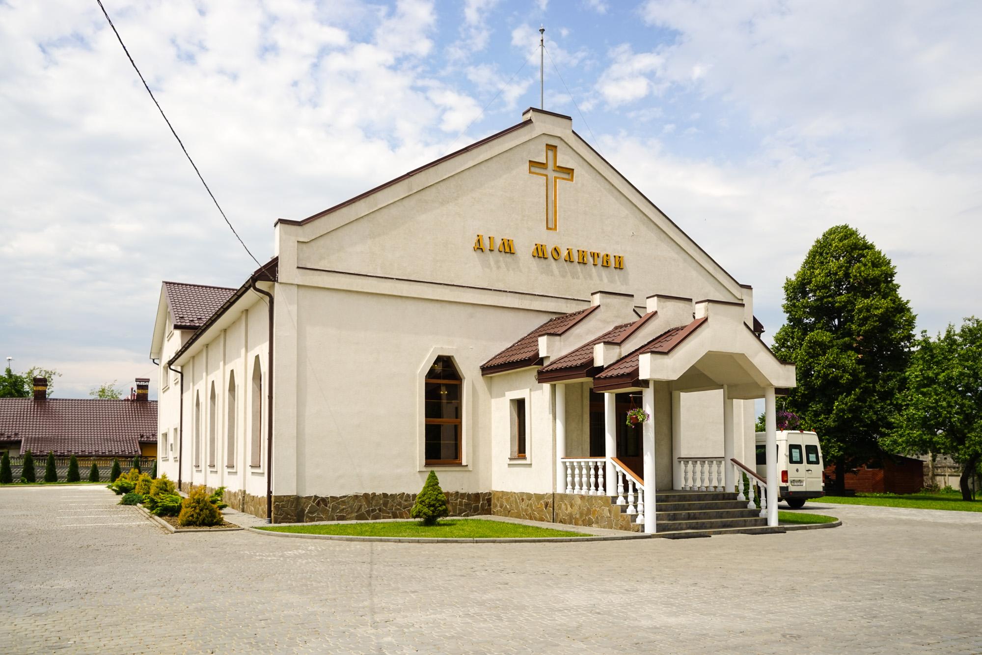 Das Gemeindehaus in Boryslav.