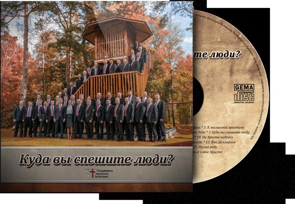 cd-bestellen