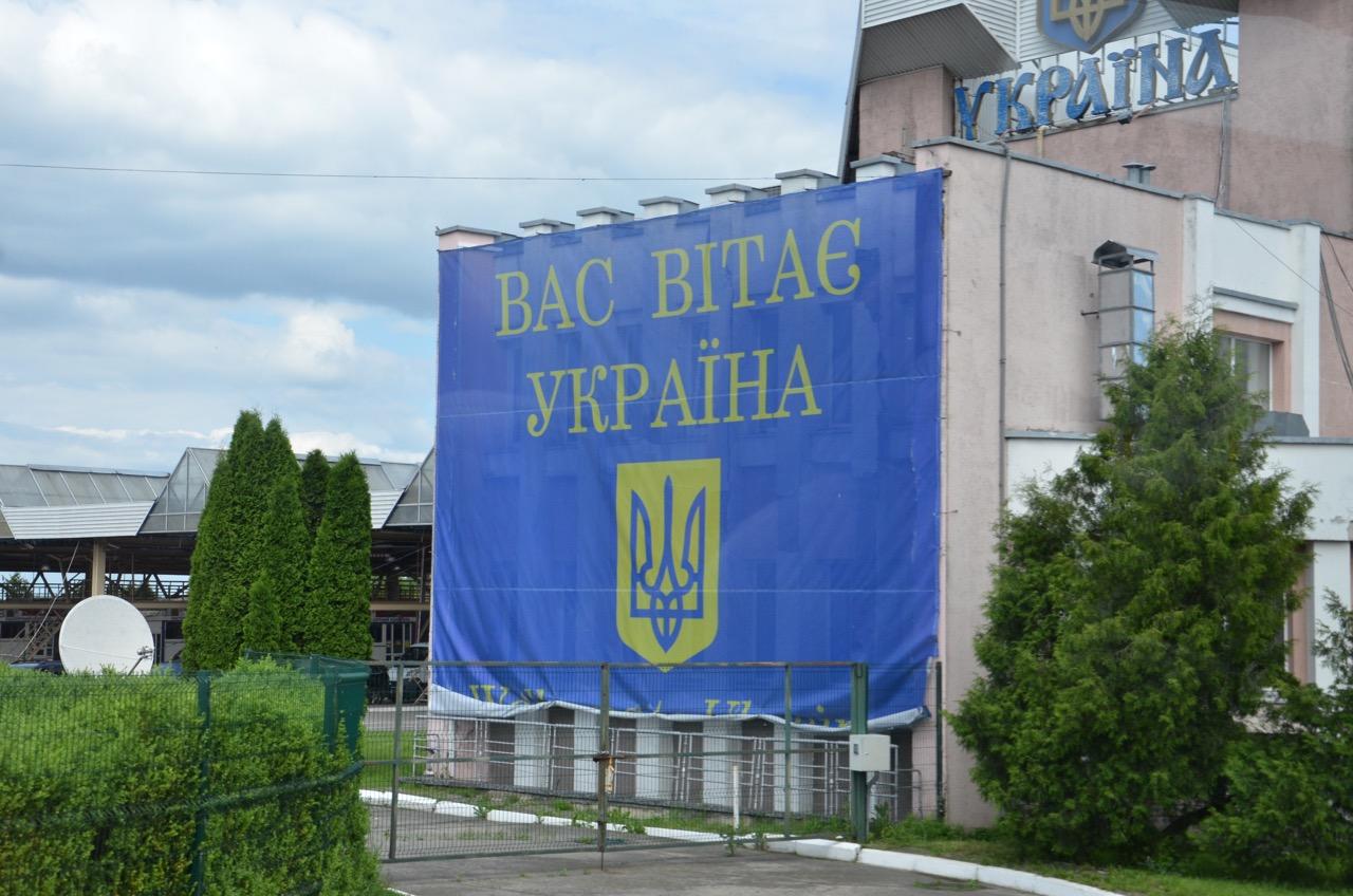Willkommen in der Ukraine.