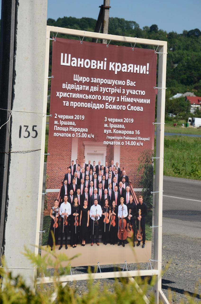 Einladungen zu Gottesdiensten in Zarechchya.