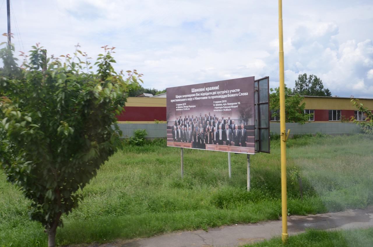Einladung zu Gottesdiensten in der Stadt Zarechchya.
