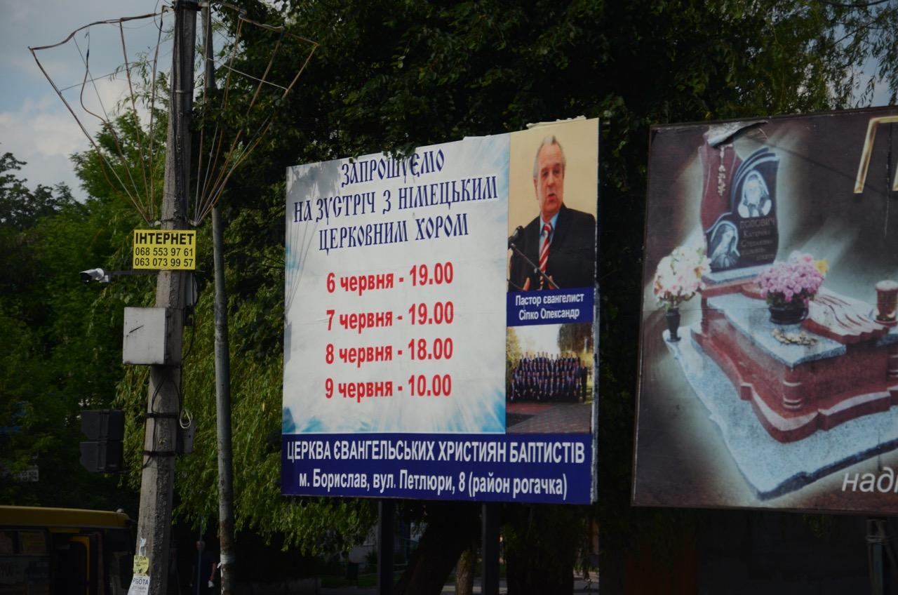 Einladung zu Gottesdiensten in Borislav.