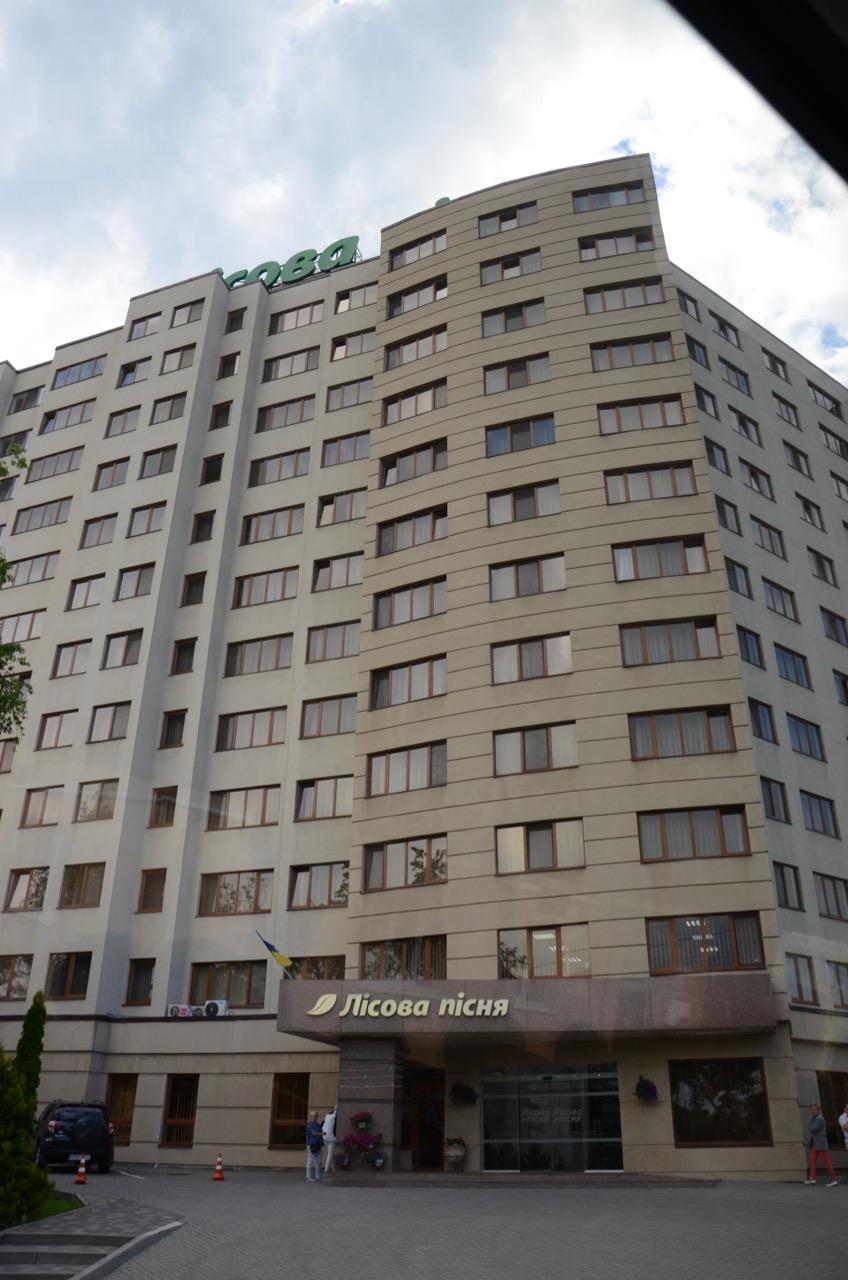 Unser Hotel in Truskavets.